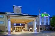 Reserve Park Sleep & Fly at Holiday Inn Express Portage