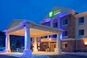 Reserve Park Sleep & Fly at Holiday Inn Express Hotel & Suites West Coxsackie