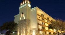 Reserve Park Sleep & Fly at Wyndham Garden Hotel Austin