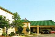 Evansville Plaza Hotel & Suites